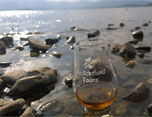 Private Whisky Tour to Islay - Long Break